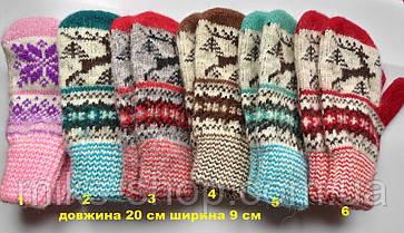 Варежки рукавиці 100 % шерсть на 7-9 р, фото 2