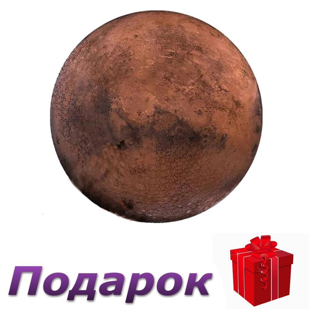 Пазлы Планета Марс 1000 элементов Mars