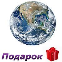 Пазлы Планета 1000 элементов Earth, фото 1