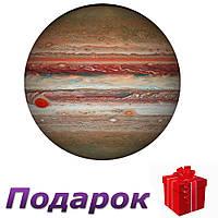Пазлы Планета Юпитер 1000 элементов Jupiter, фото 1