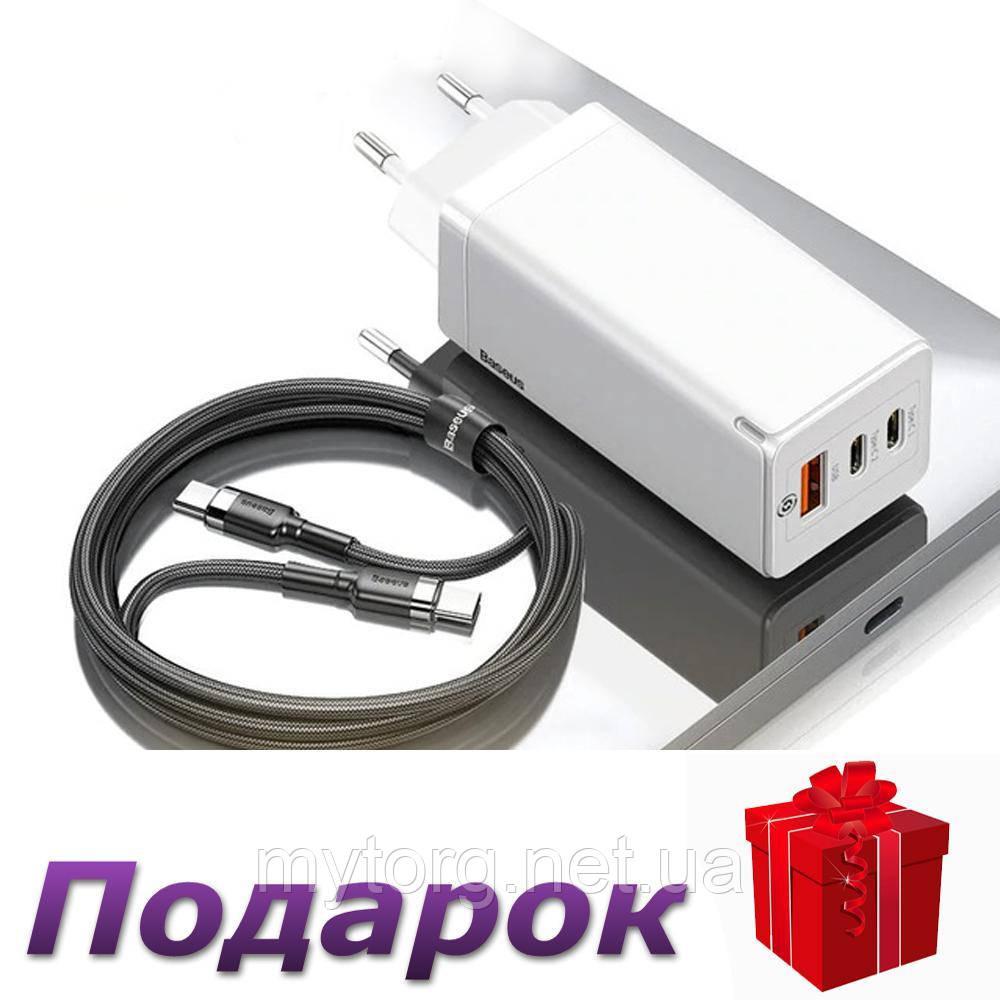 Сетевое зарядное устройство Baseus GAN 65 Вт USB QC4.0 с кабелем Белый