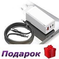 Сетевое зарядное устройство Baseus GAN 65 Вт USB QC4.0 с кабелем Белый, фото 1