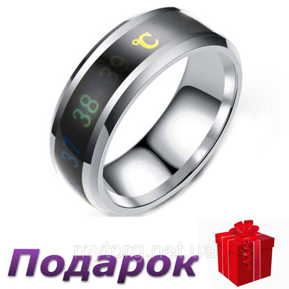 Кольцо- термометр Ailment размер 10 Серебристый