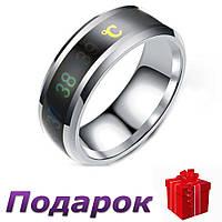 Кольцо- термометр Ailment размер 10 Серебристый, фото 1