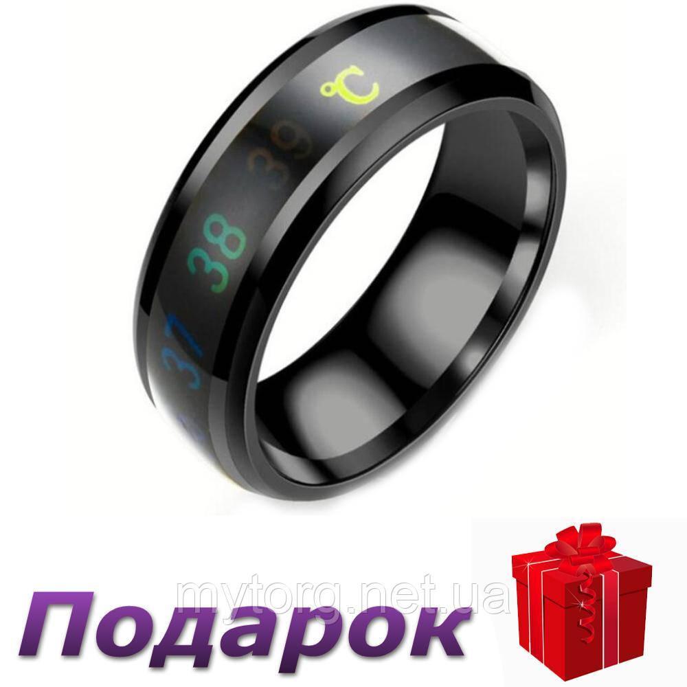 Кольцо- термометр Ailment размер 11 Черный