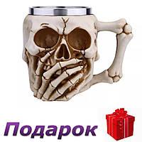 Кружка 3D Череп Паук Паутина 400 мл, фото 1