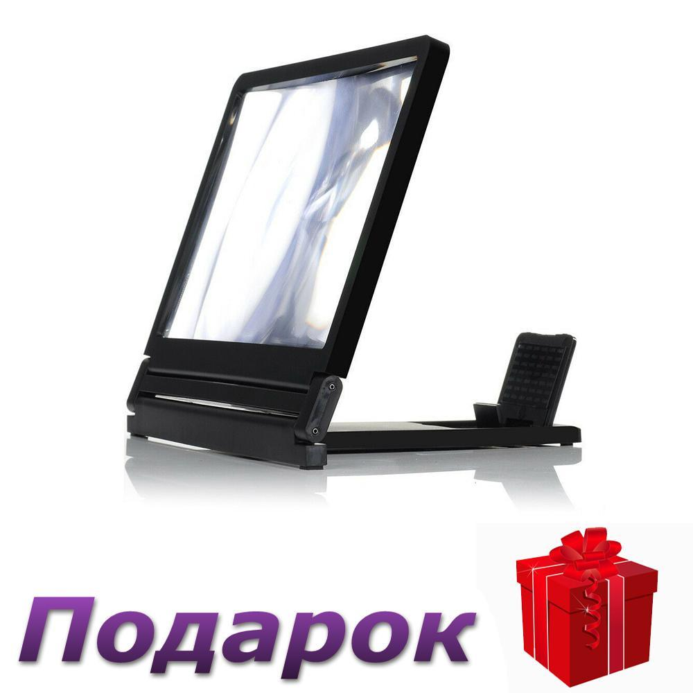 3D увеличитель экрана телефона Home Fest