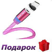 Магнитный кабель Uslion Для быстрой зарядки Светящийся Micro USB Красный, фото 1