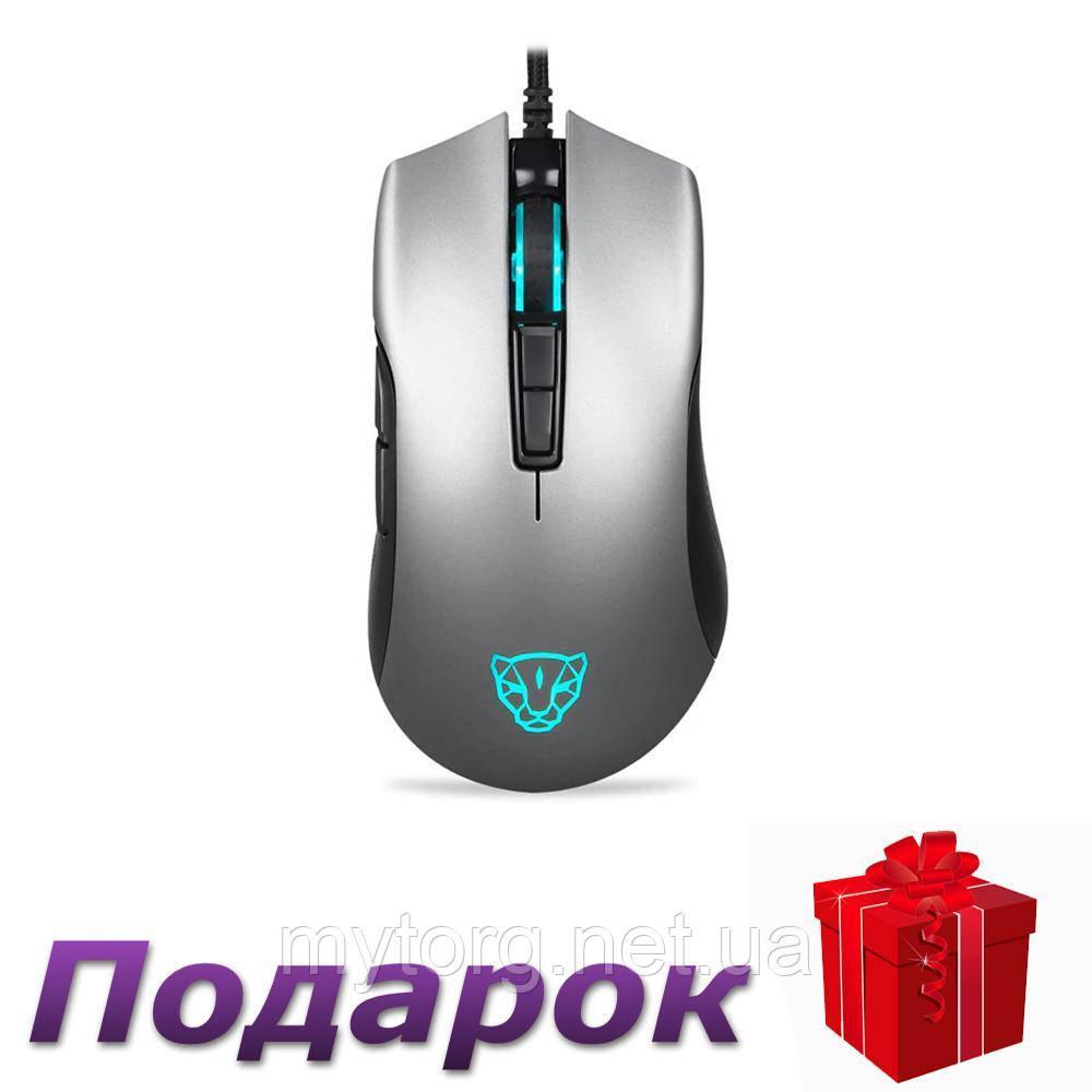 Игровая мышь Motospeed V70 USB проводная  Белый