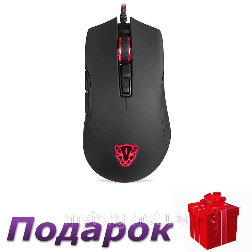 Игровая мышь Motospeed V70 USB проводная  Черный