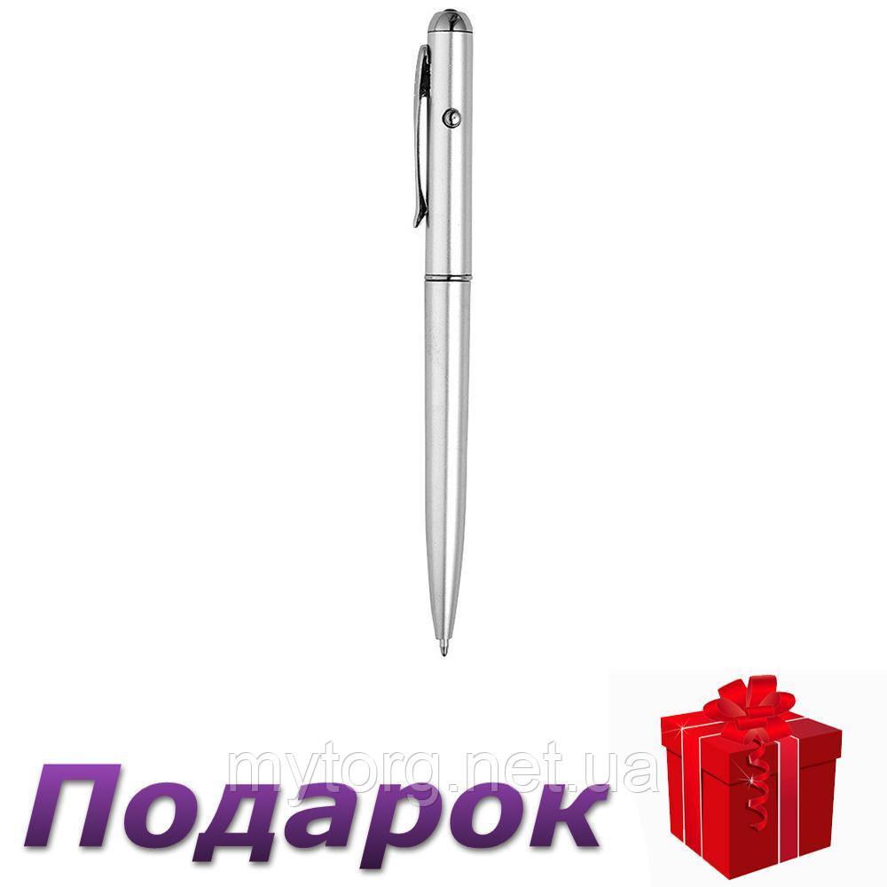 Ручка с невидимыми чернилами и УФ фонариком