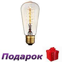 Лампа Эдисона E27 40 Вт 220 В винтажная ST64 Spiral, фото 1