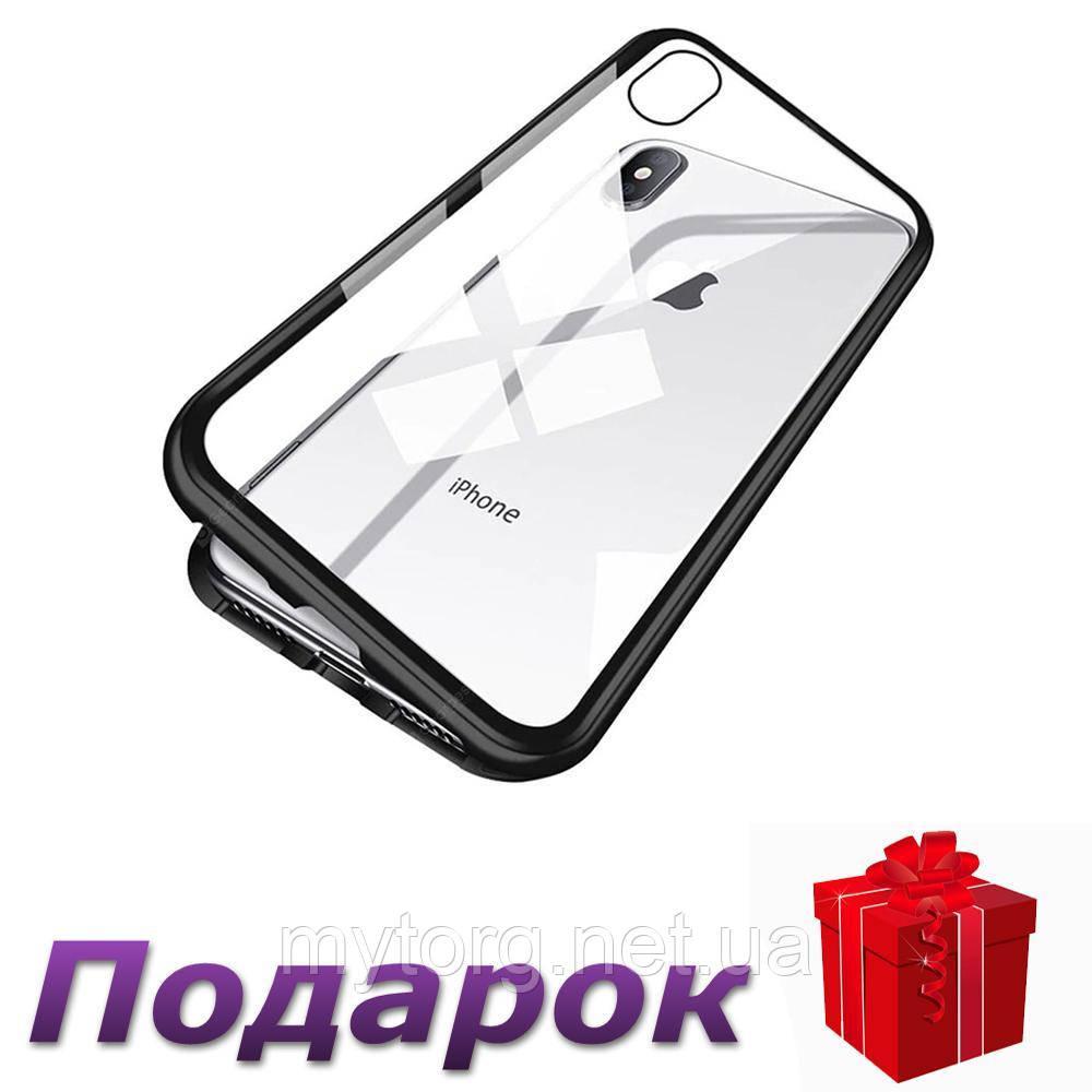 Магнитный чехол для iPhone XS Max из закаленного стекла iPhone XS Max Черный
