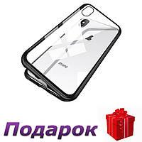Магнитный чехол для iPhone 6 Plus 6S Plus из закаленного стекла 6 Plus 6S Plus Черный, фото 1