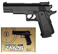 Пистолет CYMA ZM26 с пульками,метал., фото 1