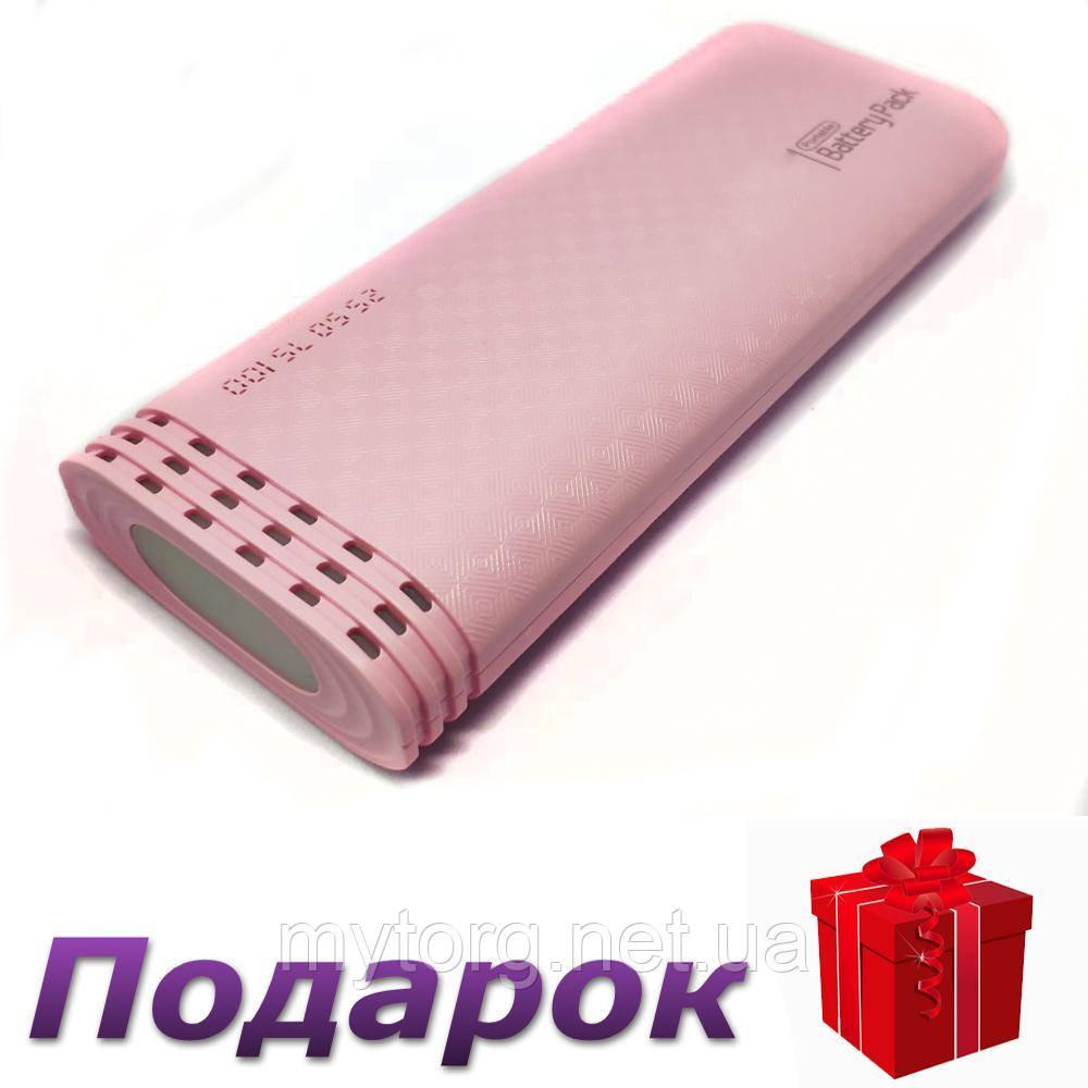 Power Bank Samsung 2 USB (1А+2А) 30000 mAh Розовый