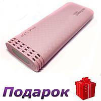 Power Bank Samsung 2 USB (1А+2А) 30000 mAh Розовый, фото 1