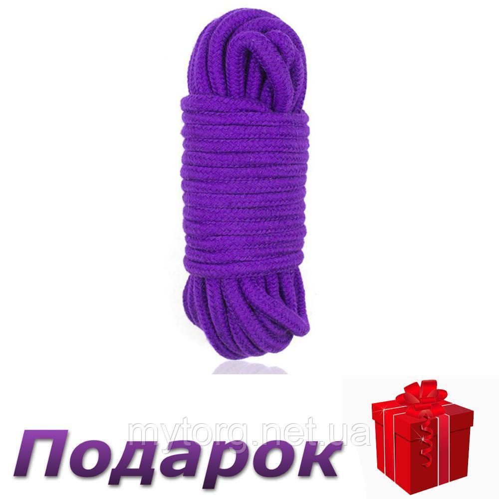 Веревка Шибари БДСМ 2,5 метра Фиолетовый