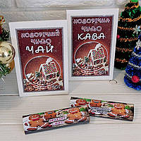 Новогодний подарочный набор Чай, Кофе, Шоколад
