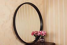 Круглое зеркало в красивой черной раме /Диаметр 1000 мм/ Зеркало в круглой рамке// Код MD 2.1/9