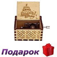 Музыкальная шкатулка в стиле ретро Happy Birthday №30, фото 1