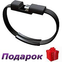 Мини браслет USB для смартфонов Micro-USB Micro-USB Черный, фото 1