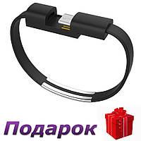 Мини браслет USB для смартфонов Type-C Type-C Черный, фото 1