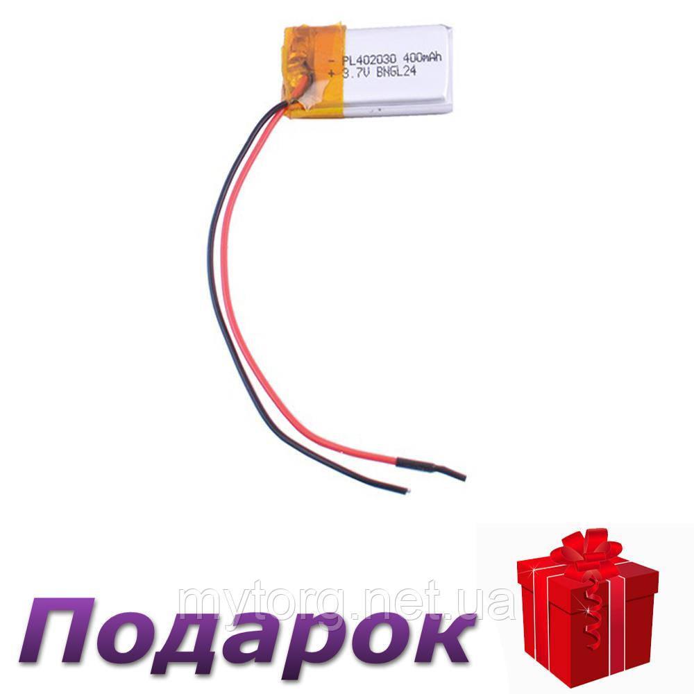 Аккумулятор Li-Ion 402030 400mAh 3.7V