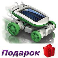 Робот-конструктор на солнечной батарее Robot Kits 6 в 1, фото 1