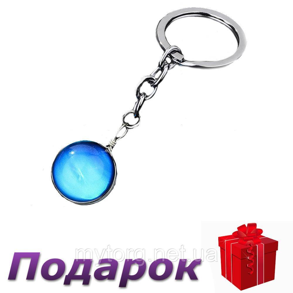 Брелок для ключей Планета стеклянный 07