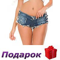 Мини шорты джинсовые женские сексуальные L, фото 1
