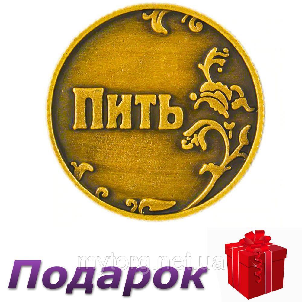 Сувенирная монета Точно пить!  Золотой