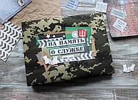 Армейский альбом, фото 1
