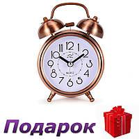 Будильник часы Bo Sheng кварцевый в ретро стиле  Медь, фото 1
