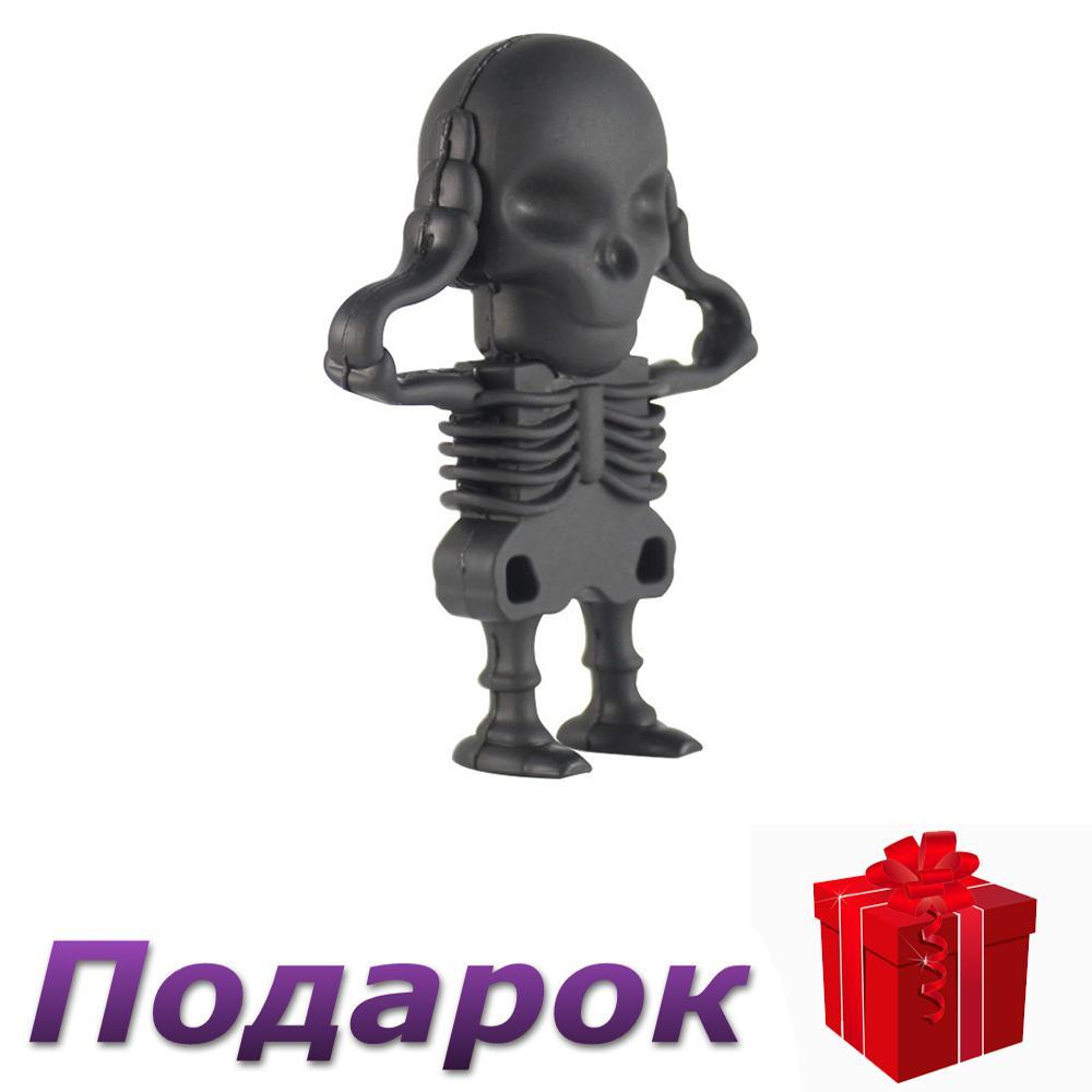 Флешка Скелет USB 64 Gb Черный