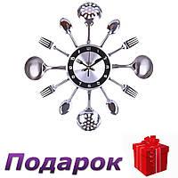 Часы на кухню Ложки вилки настенные 35 см Серый, фото 1