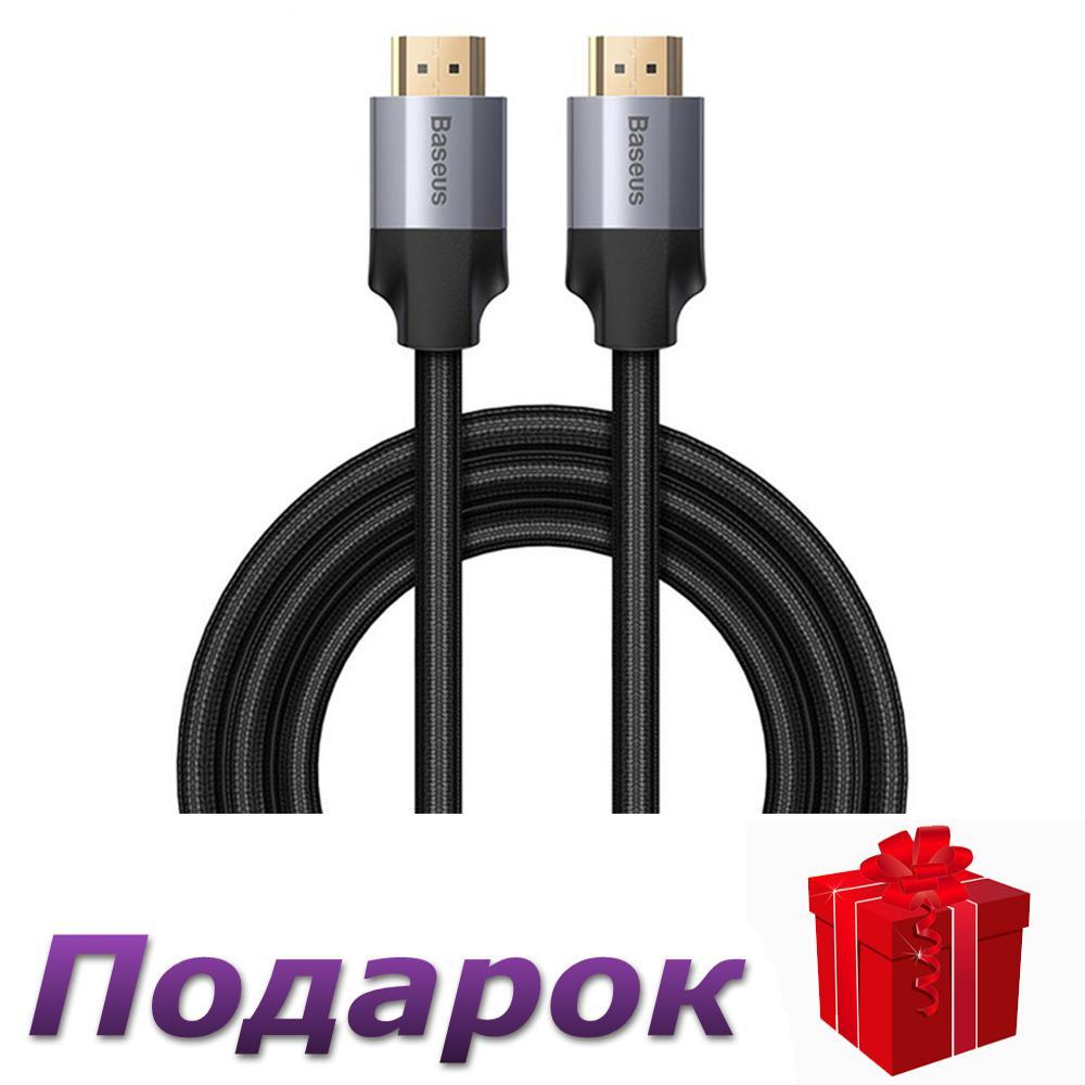 Кабель адаптер Baseus HDMI 2.0 4K 2м
