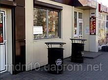 Стол-бочка для уличной кофейни (арт. MS-SFF-06)
