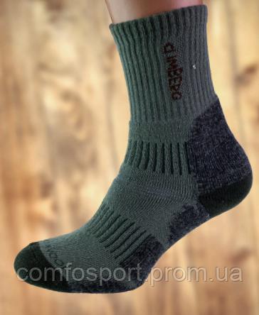 Зимние мужские термоноски треккинговые  Climberg Trek CoolMax Merino Wool