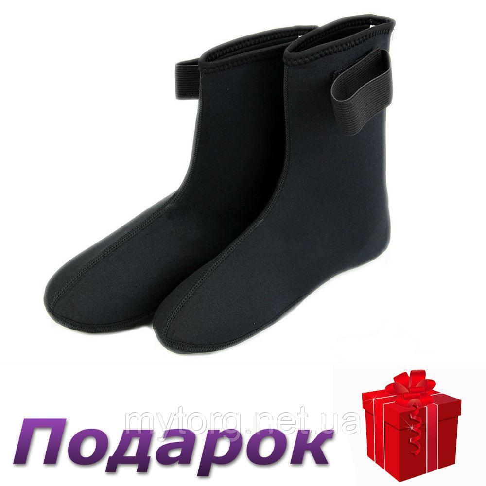 Носки неопреновые для дайвинга S Черный
