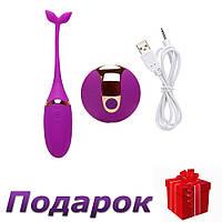 Виброяйцо Pretty на дистанционном управлении USB  Фиолетовый, фото 1