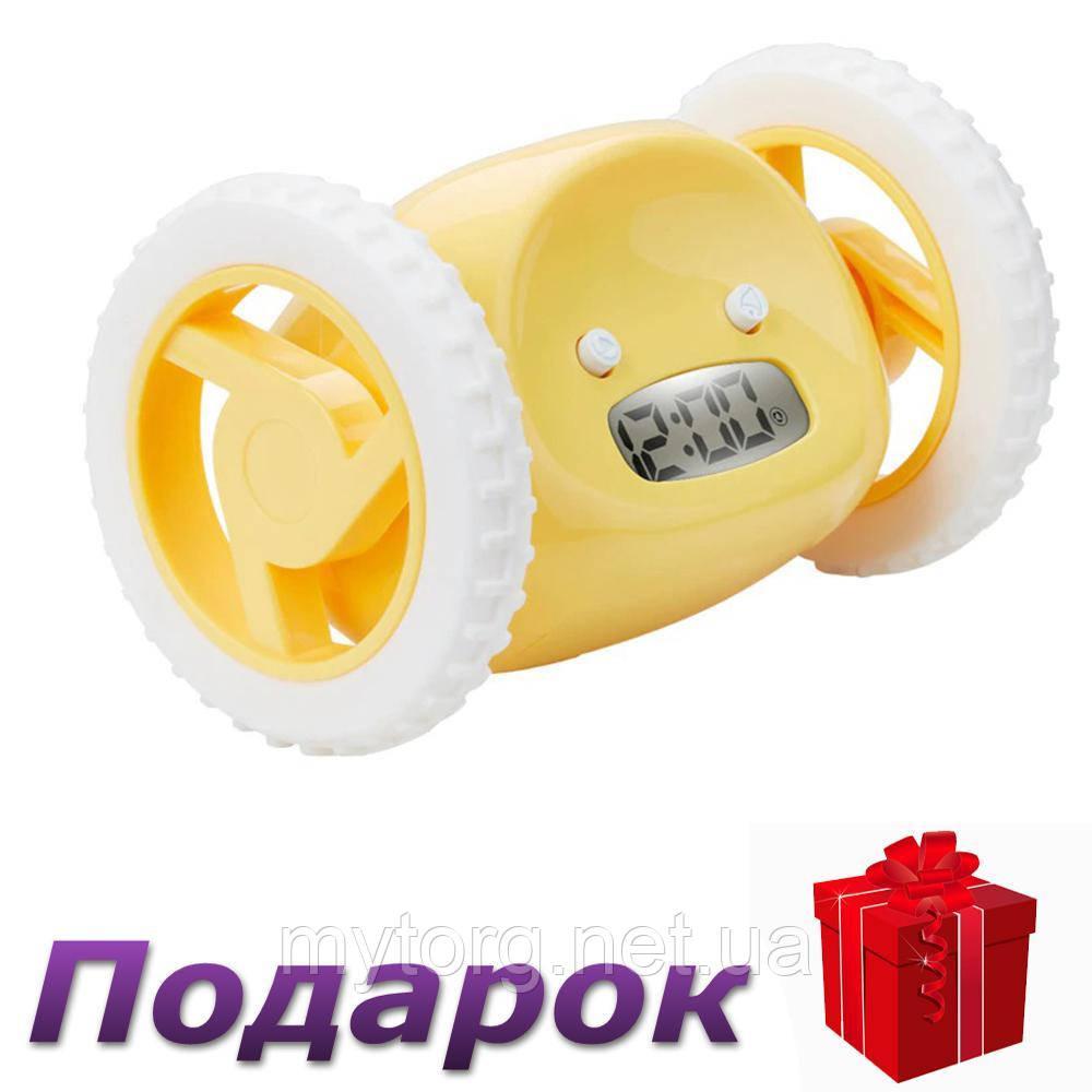 Убегающий будильник часы на колесиках цифровой  Желтый