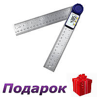 Угломер электронный транспортир Shaha 0-20 см, фото 1