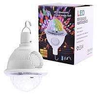 Лазер диско шар CY-6742 UFO МП3 проигрыватель, Bluetooth, USB