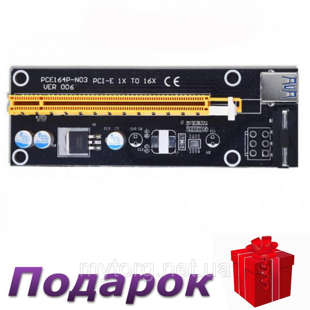 Райзер PCI-E версия v006 Tishric TSR455(Без кабеля USB)