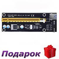 Райзер PCI-E версия v006 Tishric TSR455(Без кабеля USB), фото 1