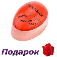 Индикатор-таймер для варки яиц Еggtimer, фото 1