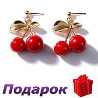 Сережки Красная Вишенка  Золото, фото 1