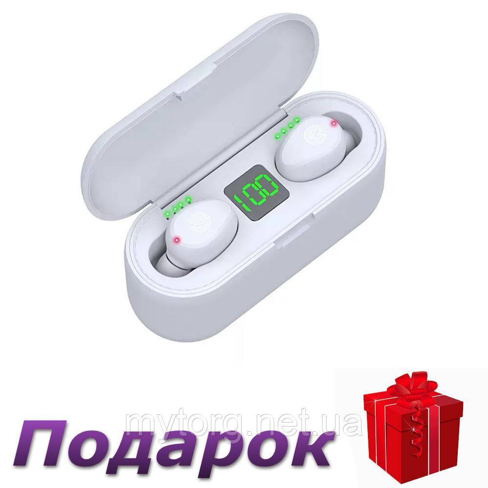 Гарнитура TWS F9 Bluetooth 5.0  Белый