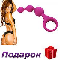 Силиконовые анальные шарики 1,8 см х 2,3 см х 2,8 см х 11 см Розовый, фото 1